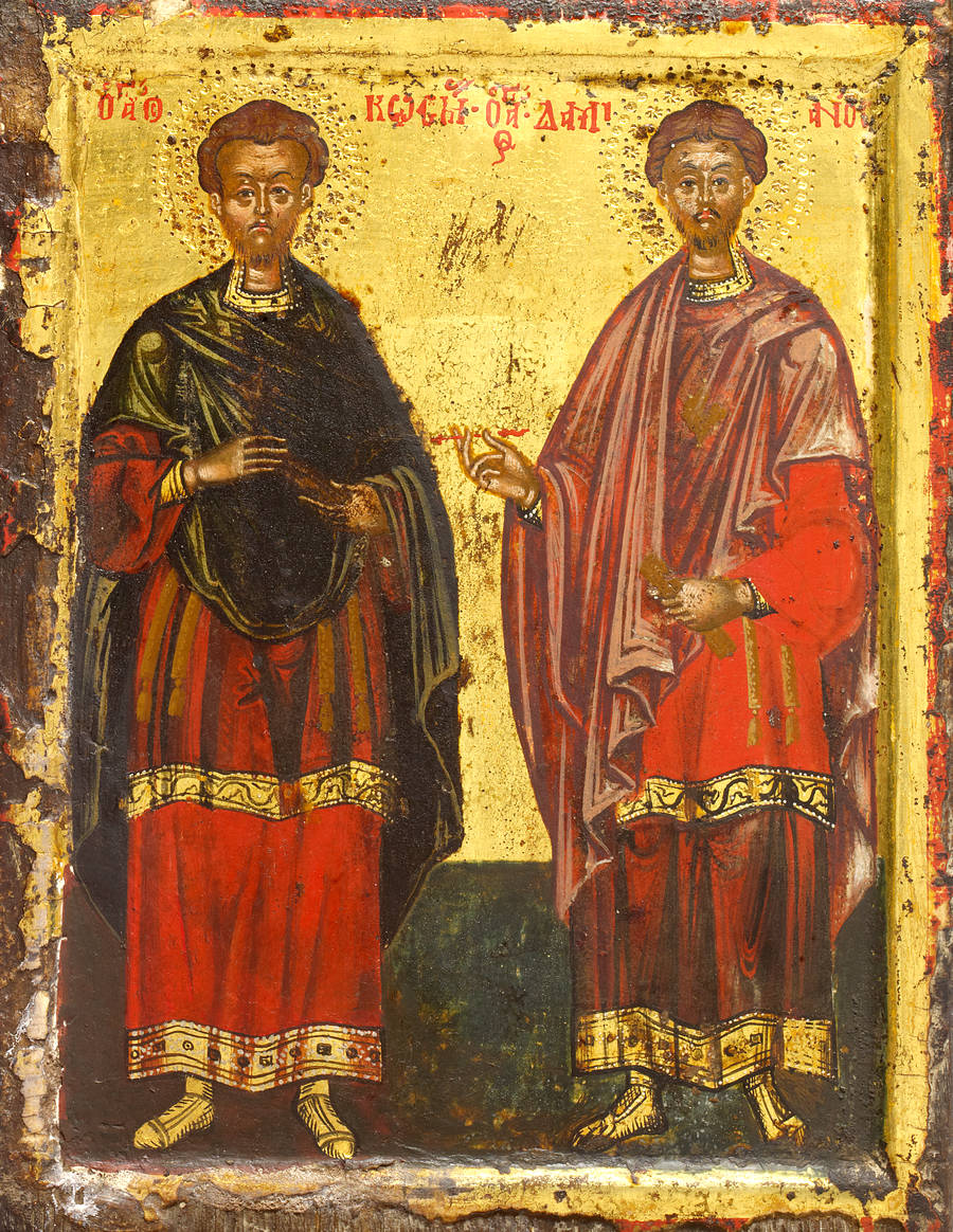 Saints, reverend, martyrs - as they call various saints