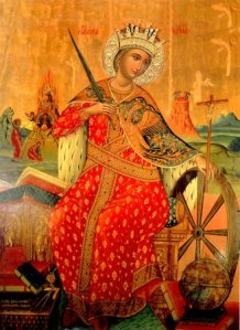 St Catherine of Alexandria (1)