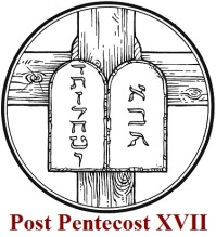PostPentXVII