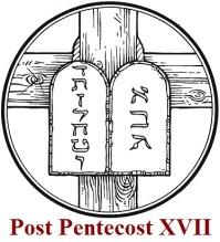 Carissimi: Sunday's Mass; Sunday XVII Post Pentecost