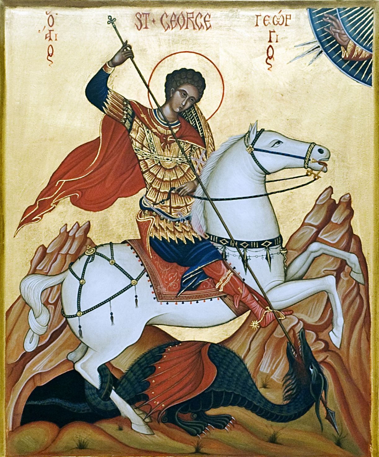 Carissimi; Today's Mass: St George, Martyr, Patron of England