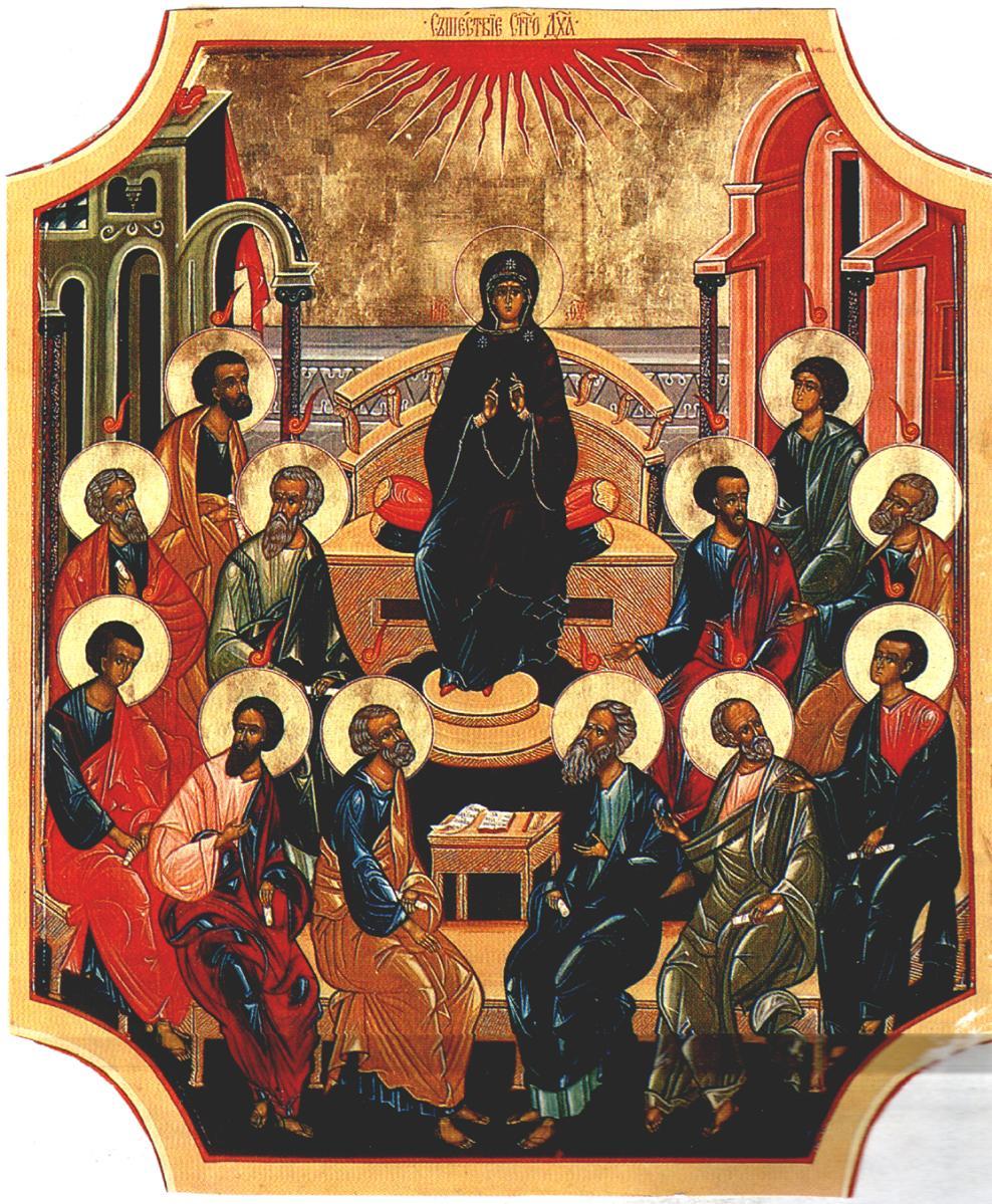 Carissimi: Sunday's Mass; Pentecost Sunday