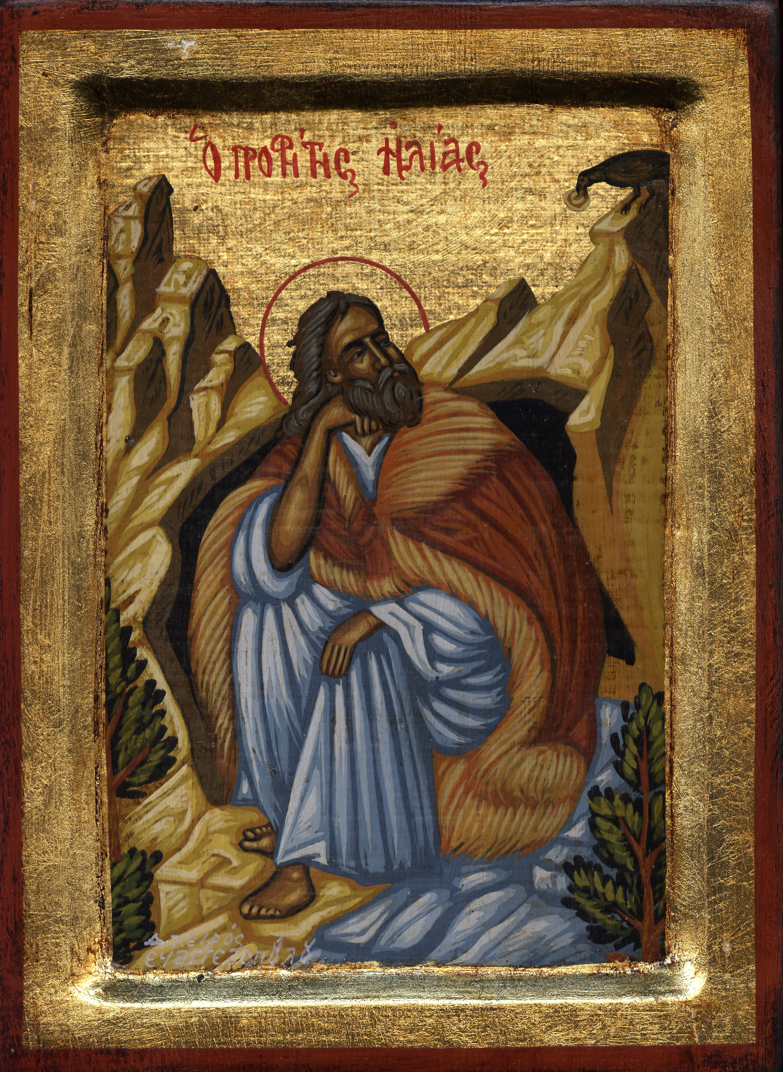 Carissimi; Today's Mass: Tuesday Lent II