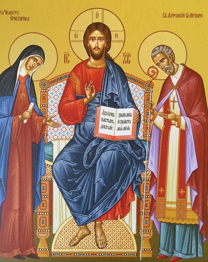 Carissimi: Today's Mass; Our Holy Redeemer